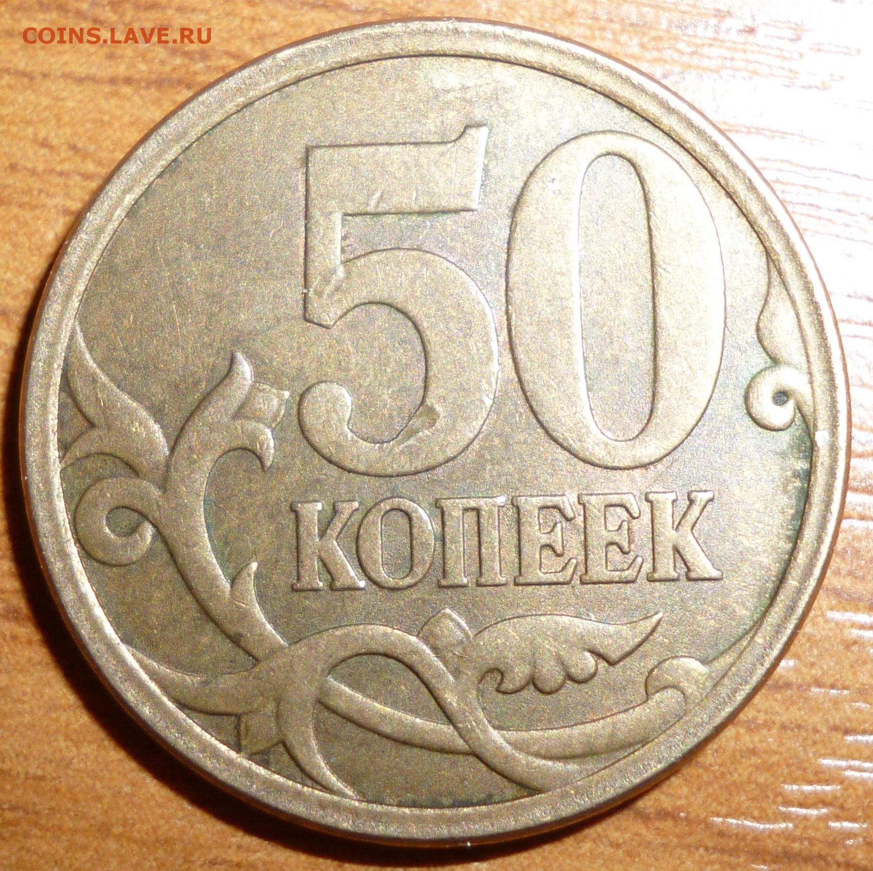 какие новейшие монеты выйдут в 2016 году