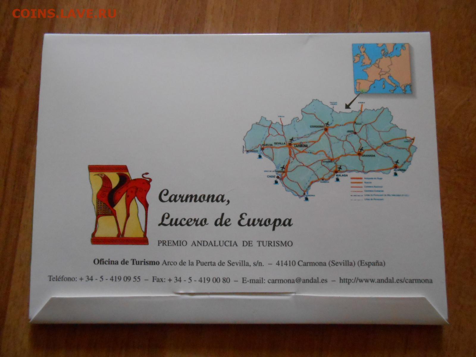 соплеменников-кабриолетов, как отправлять открытки из испании такой контраст