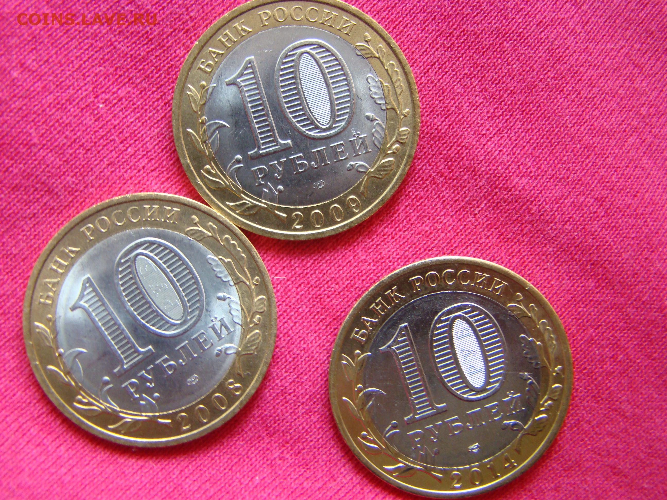 Мешковые монеты монеты трафальгарское сражение