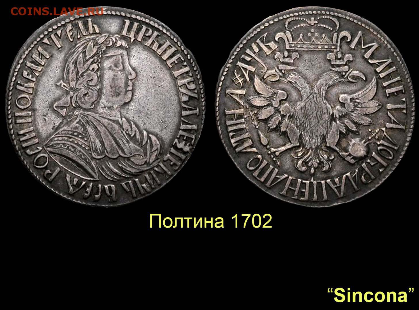 Самара нумизмат аукцион города воинской славы монеты список цена