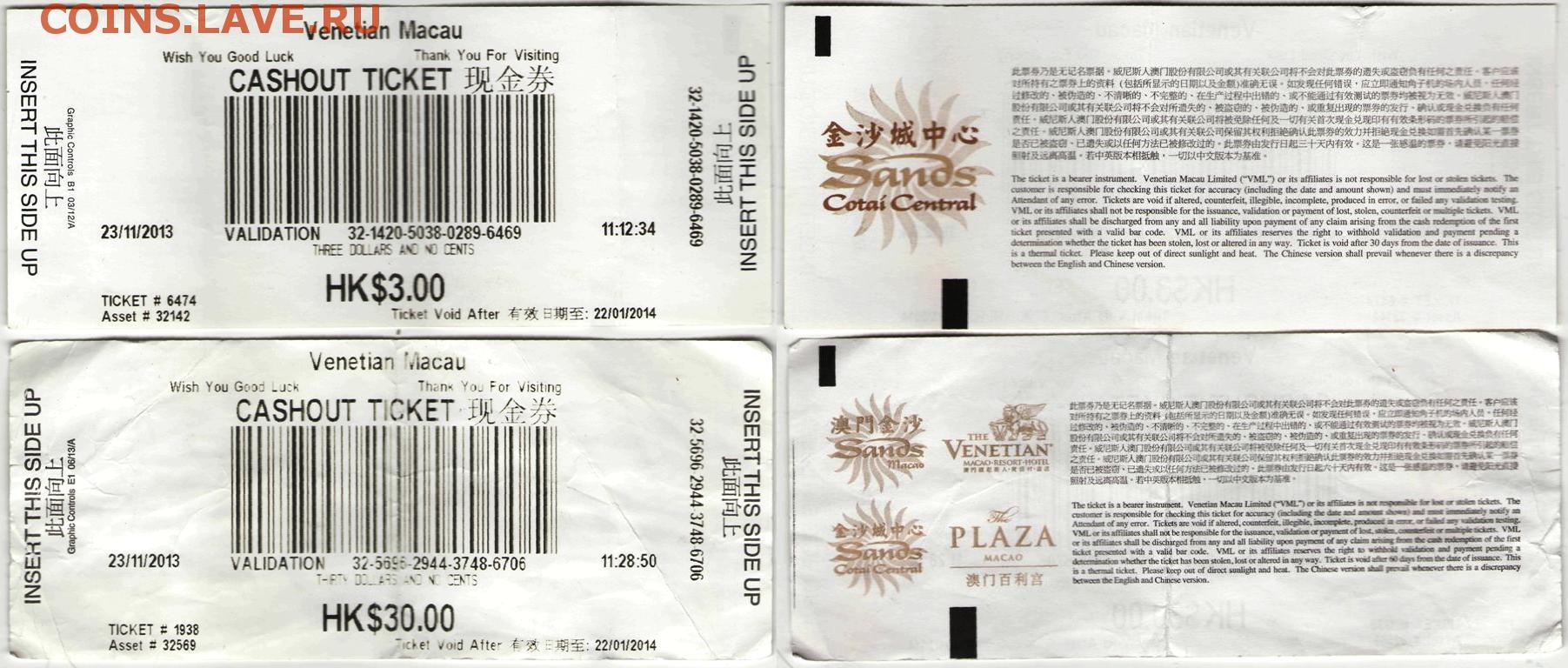 Venetian casino check hoax rules casino card game