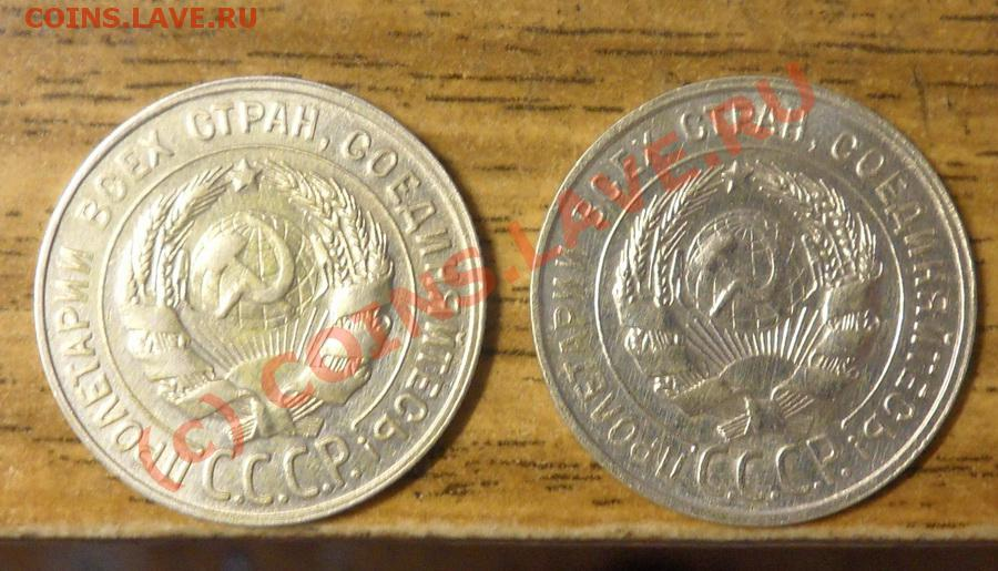 Наложить патину марганцовкой монета петра 1 1724