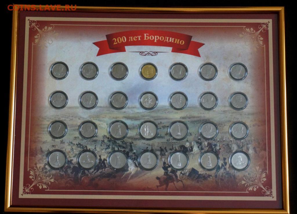 Монеты оформление сумка для монет купить