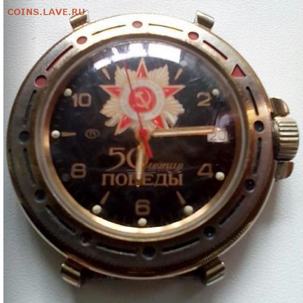 Победы лет стоимость 50 часы стоимость позолоченные часы луч