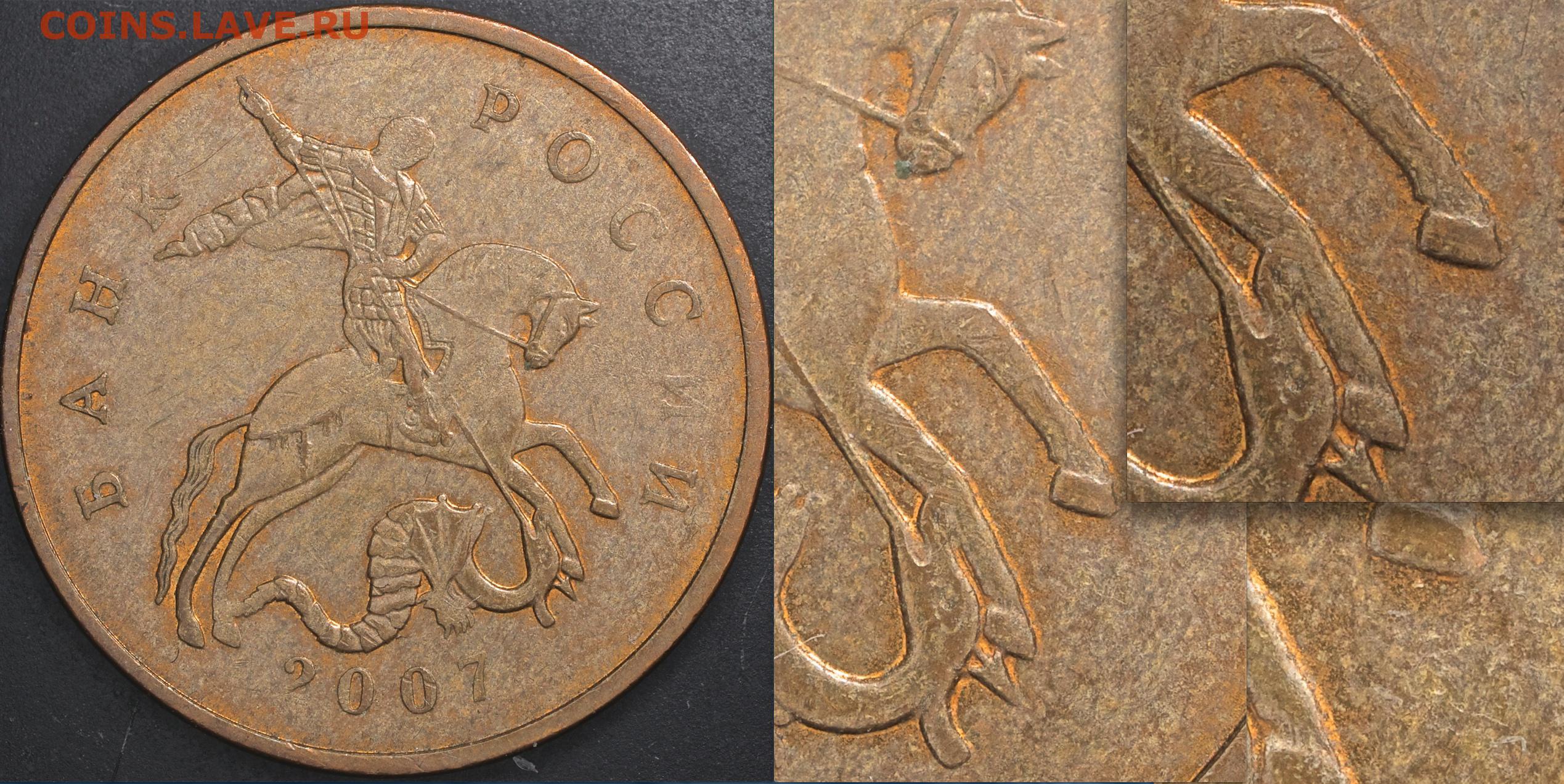 50 копеек без знака монетного двора сколько стоит золотая царская монета
