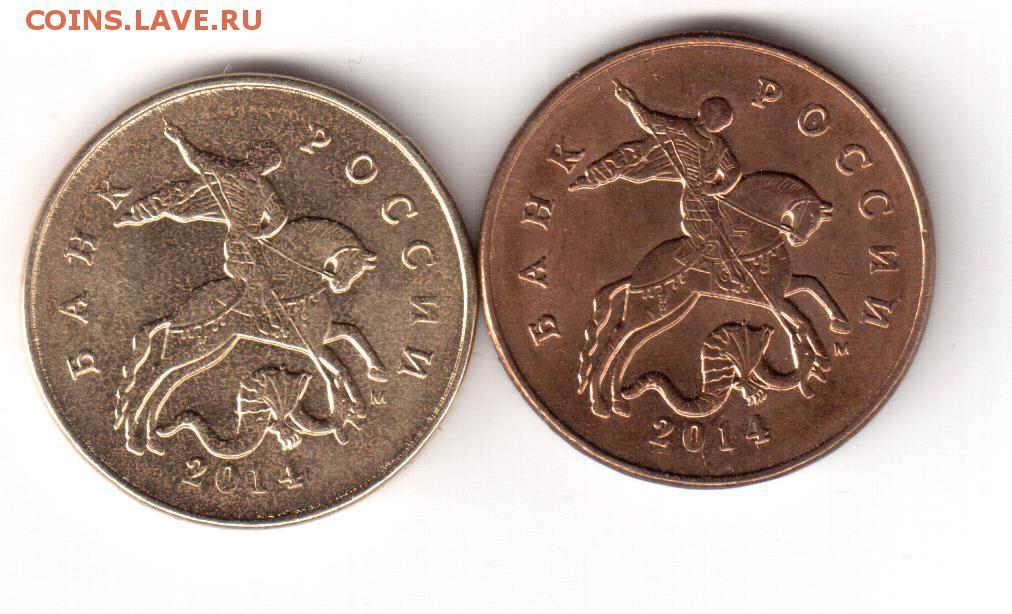 Российские 50 копеек 2014 где в екатеринбурге можно продать монеты