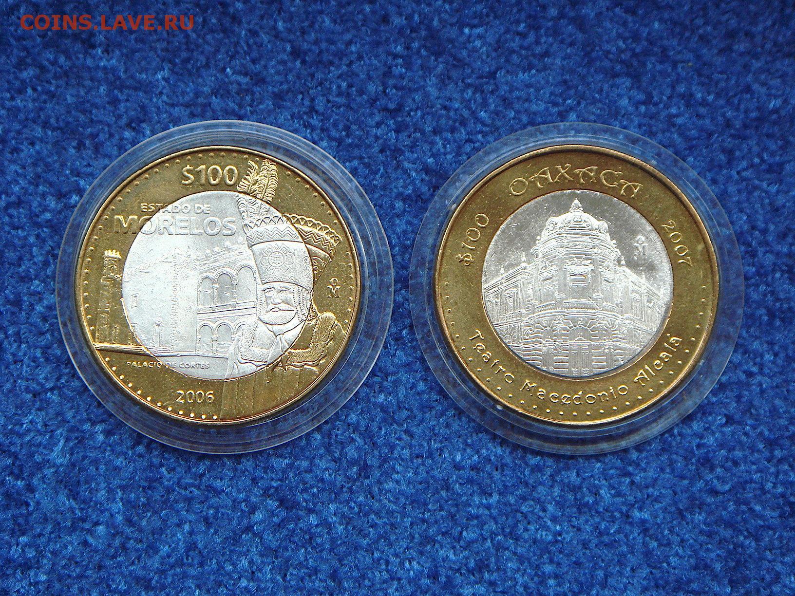 Монеты евро в омске альбомы для погодовок россии