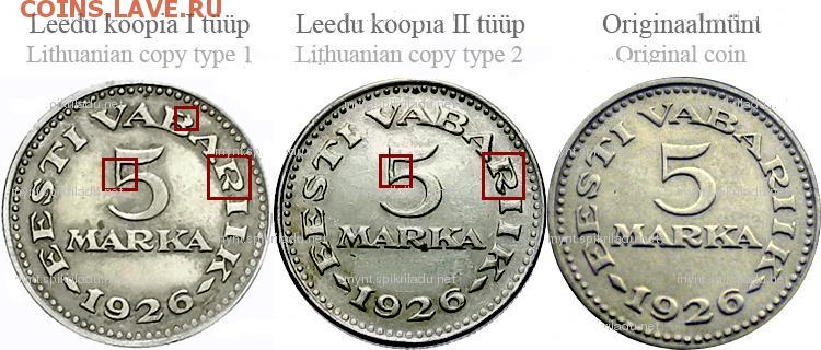 5 марок 1926 эстония 2 фунта мэри роуз купить