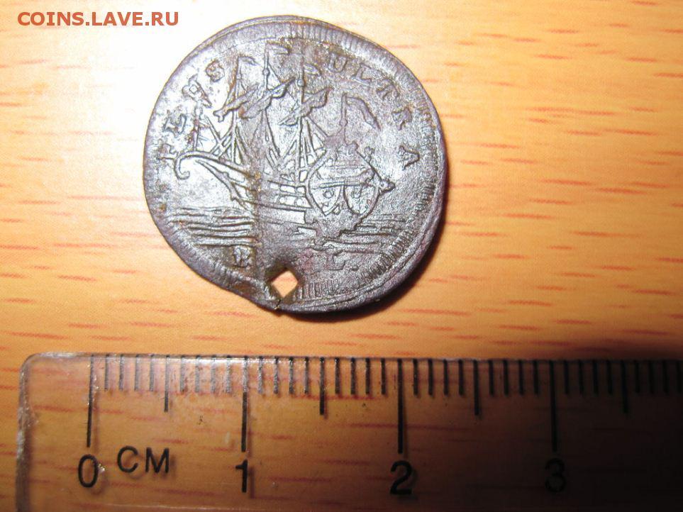 Корабельный жетон сколько стоит монета 1955 года 20 копеек