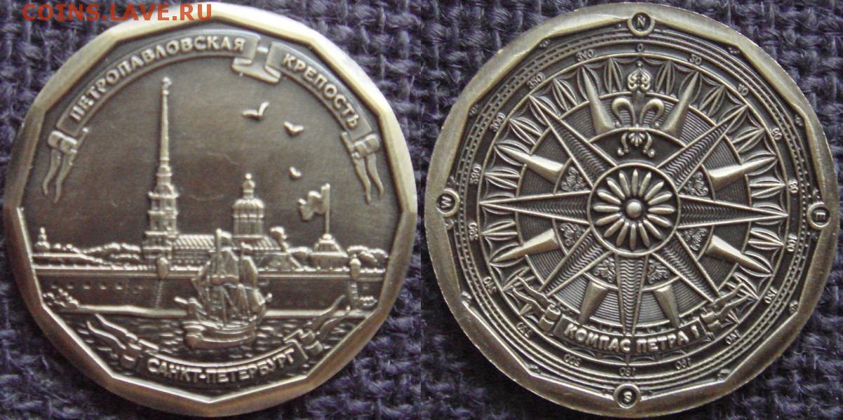 Сувенирные монеты жетоны монета определение