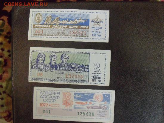 официальный сайт джойказино лотерейные билеты розыгрыш