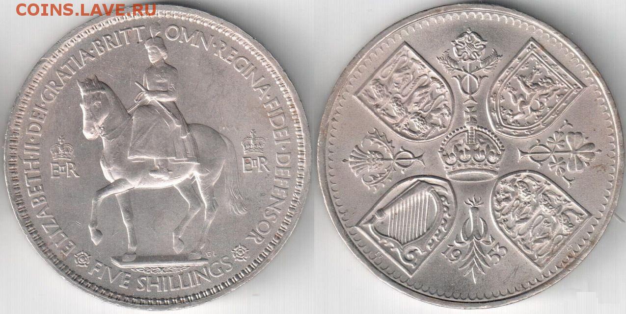 Юбилейные монеты оптом 25 ptas 1957 цена
