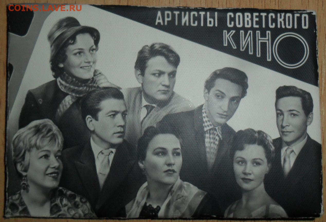 декорирован набор фото актеров проникновенные картины, заставляют