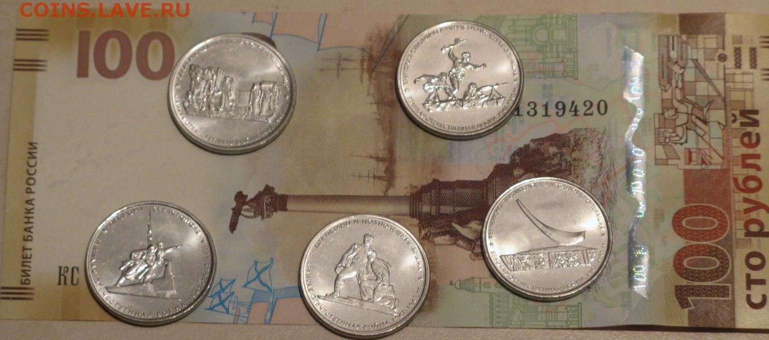 как запеканка, фото сторублевая монета крым отнюдь тех