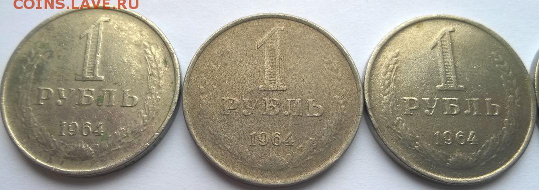 пять рублей 2003 года стоимость
