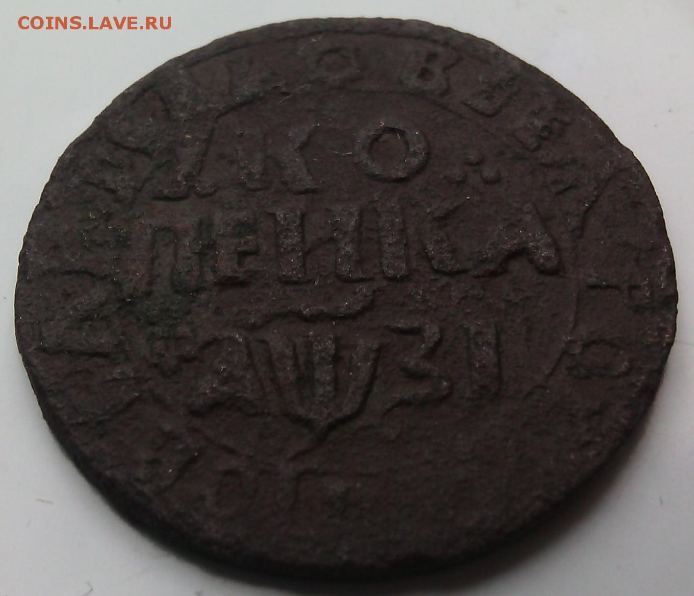 Оценка редкой монеты 100 рублей посвященные крыму