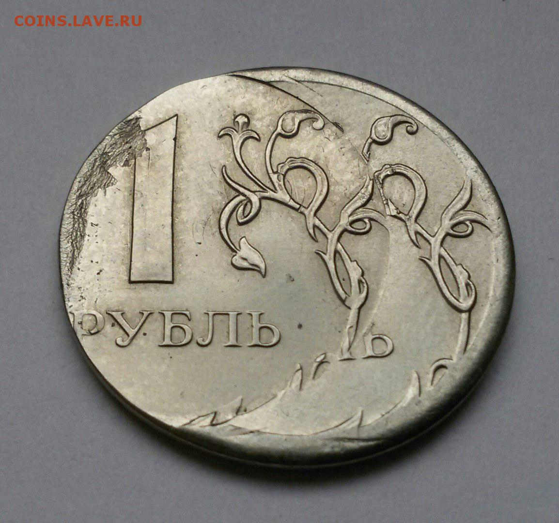 Залипуха coins quarters