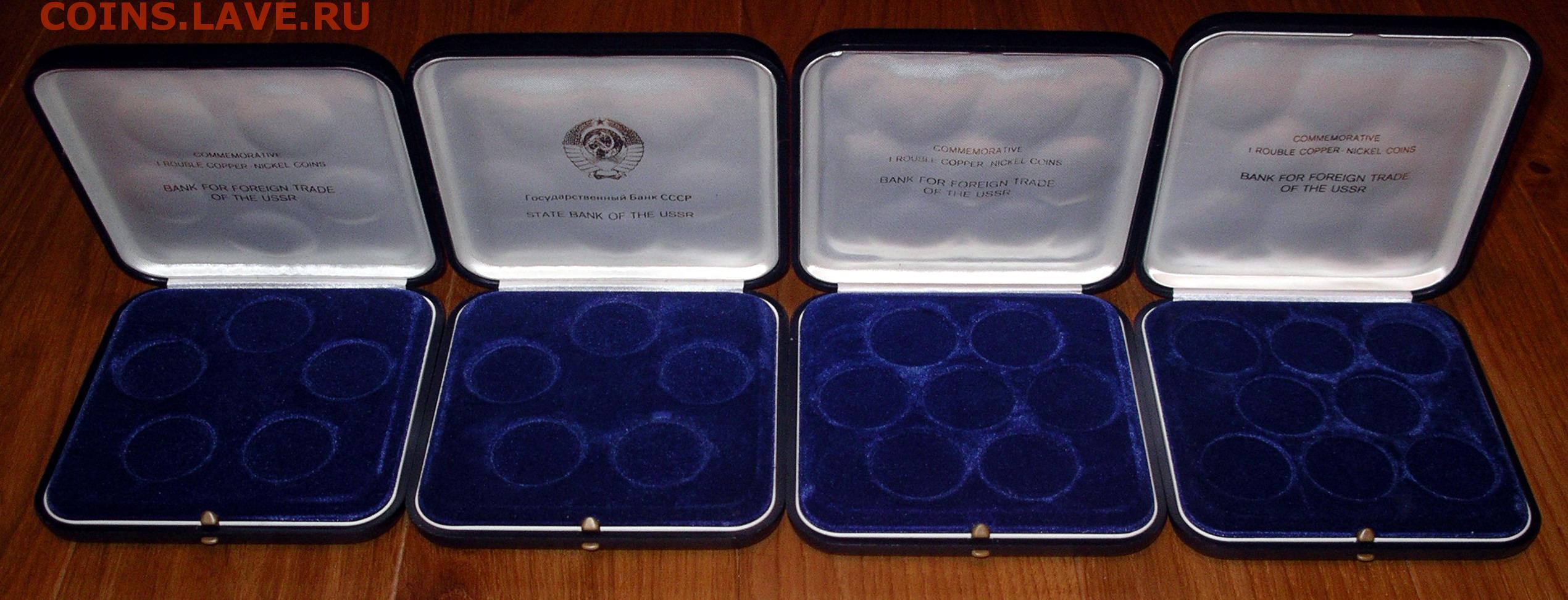 Коробки для юбилейных монет sich regen bringt segen перевод