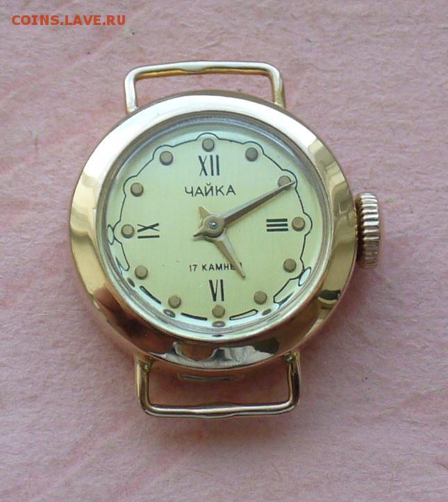 Женские с продать часы золотые браслетом ссср минск продам часы наручные
