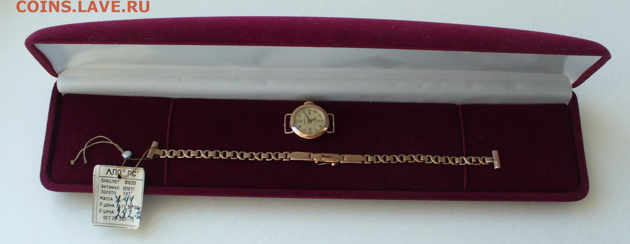 623b8f17 Часы женские