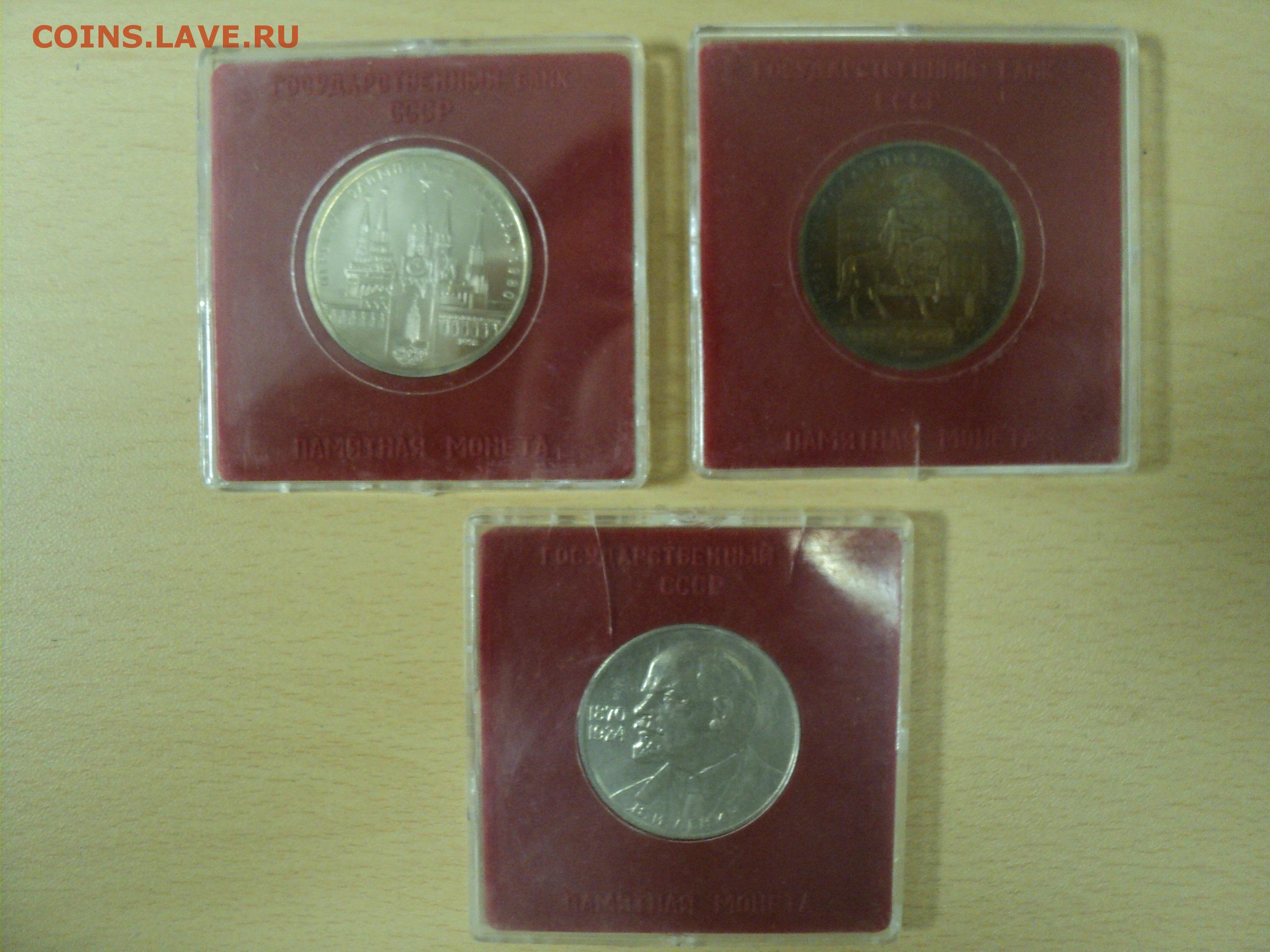 Коробки для юбилейных монет 50 tenne что это