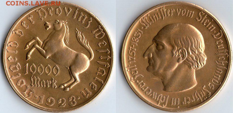 юбилейные монеты фото и цены