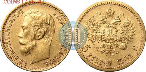 Монеты по образцам николая 2 azerbaycan milli bank