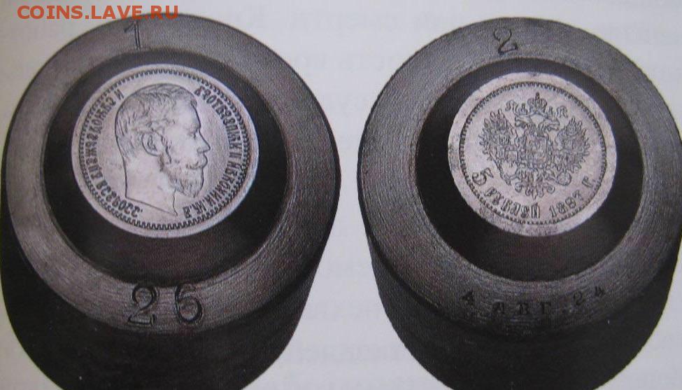 пенни 1863 чекан в кольце