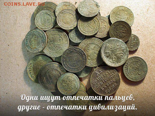 Кладопоиск ру сбербанк томск монеты