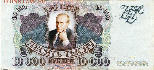 https://coins.lave.ru/forum/pic/3709745.jpg