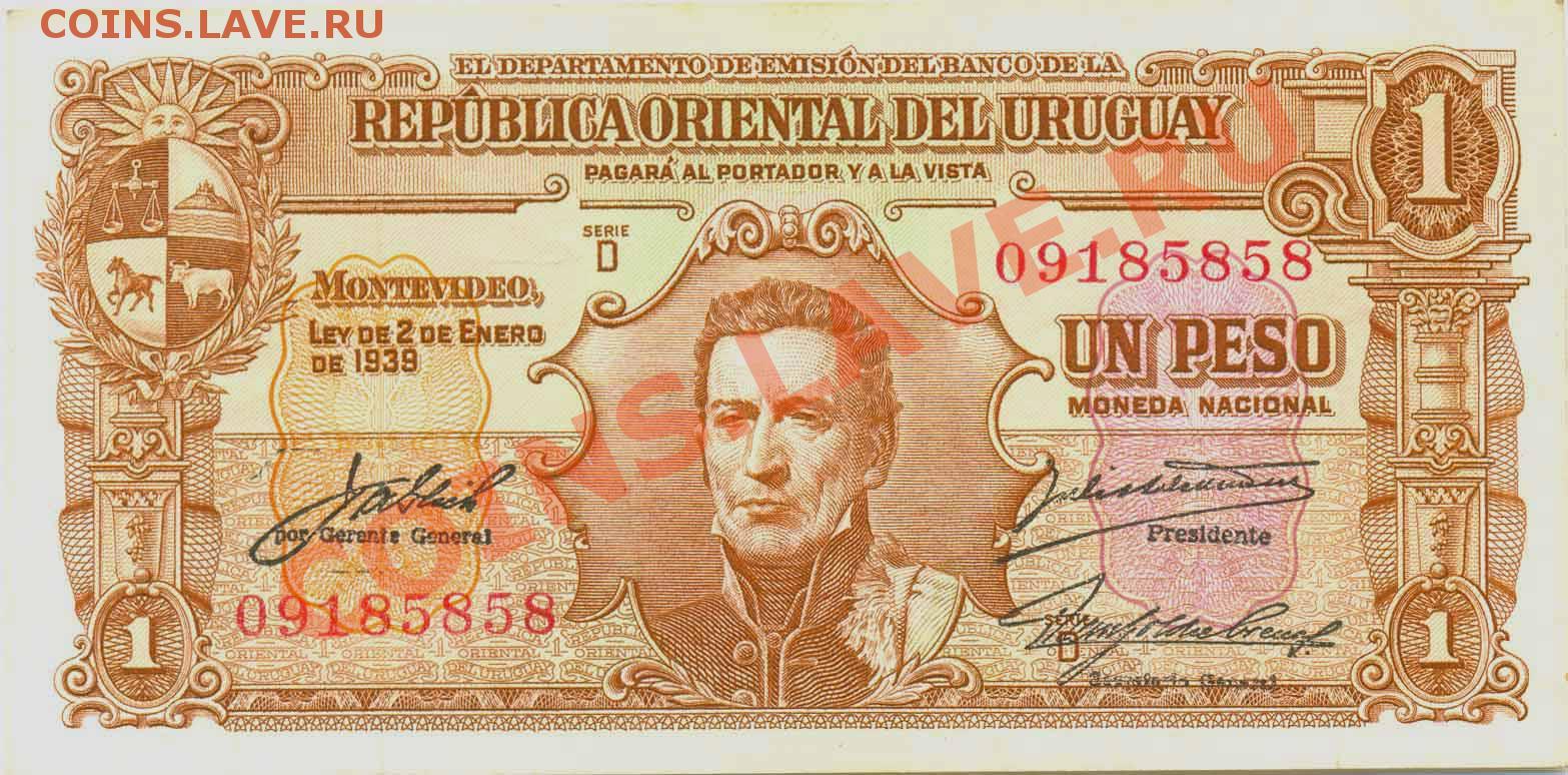 Uruguayan peso - Wikipedia