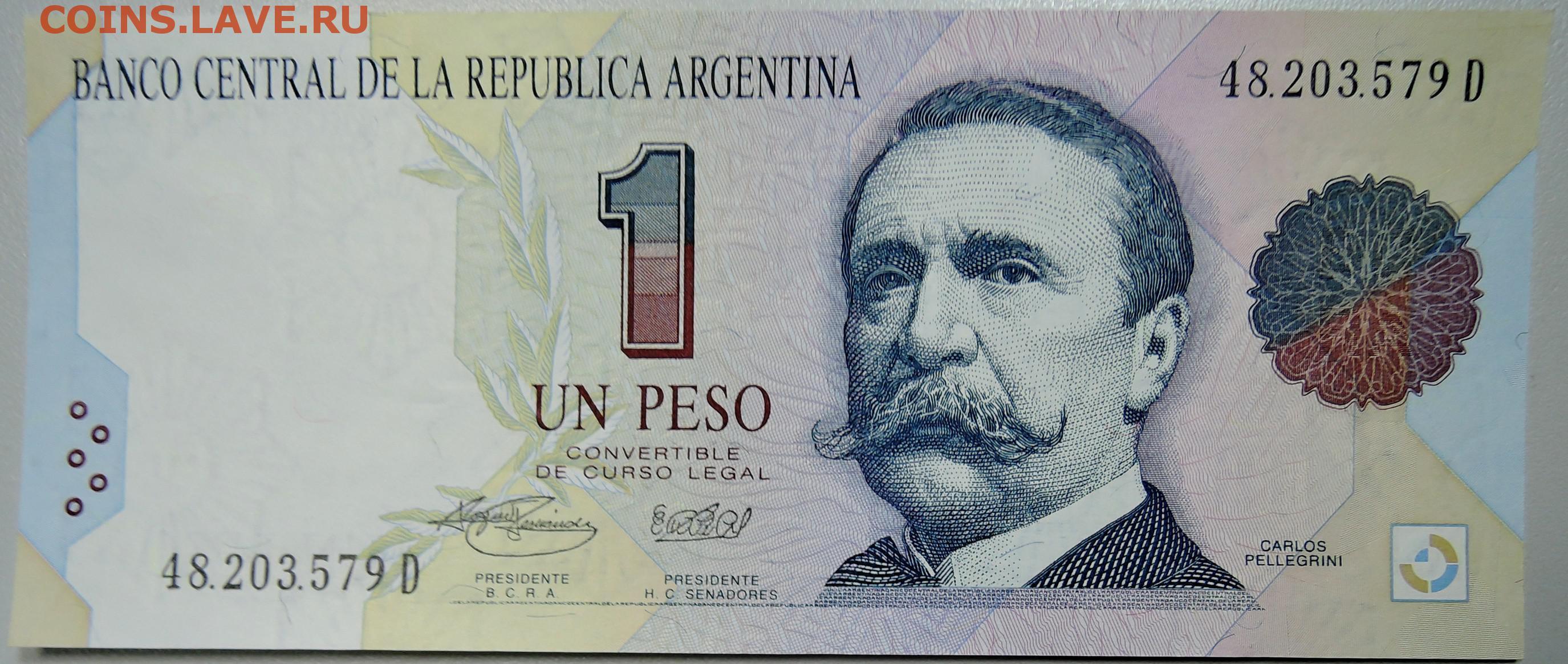 курс доллар аргентинский песо способом находится