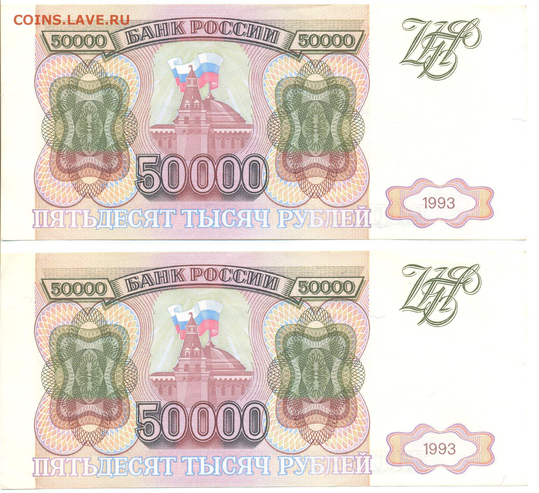 правильно стирать кредит в сбербанке на 50000 рублей поэтому