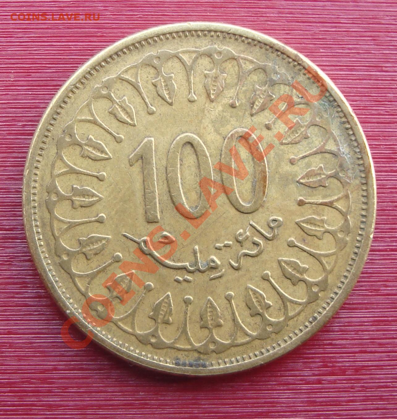 статье есть монеты с арабской вязью фото ней