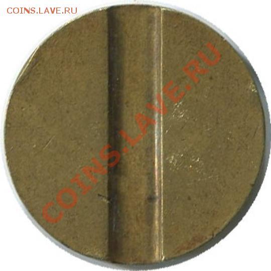 полотна подробнее ценник жетонов минторга с с с р термобелье мужское