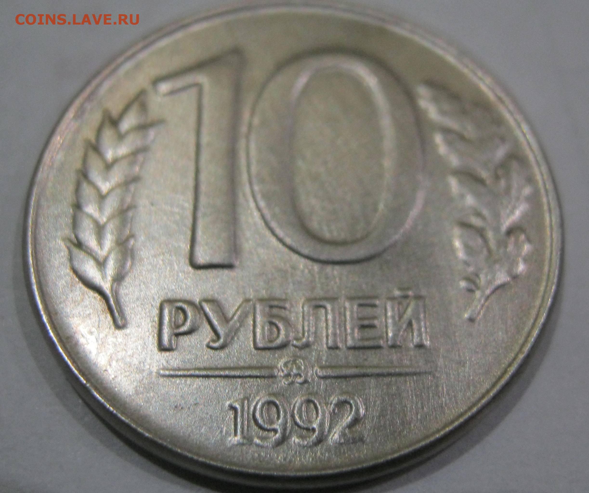 тату если фальшивая монета не могнитится знает