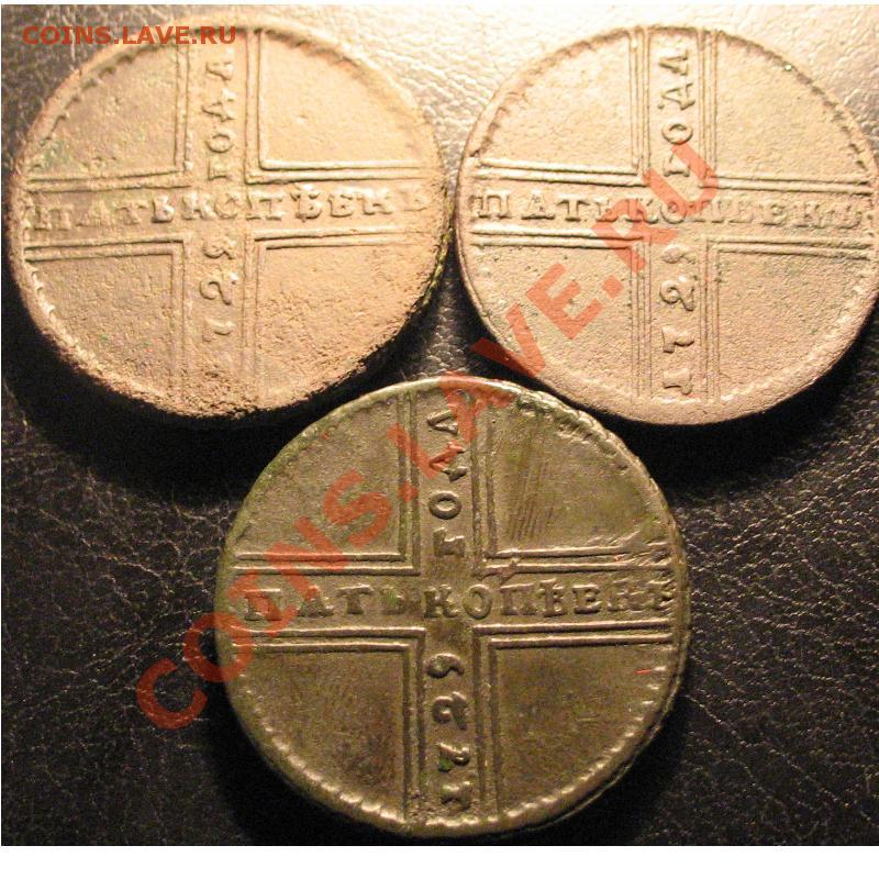 Крестовик 1727 фальшак - монеты россии и ссср.