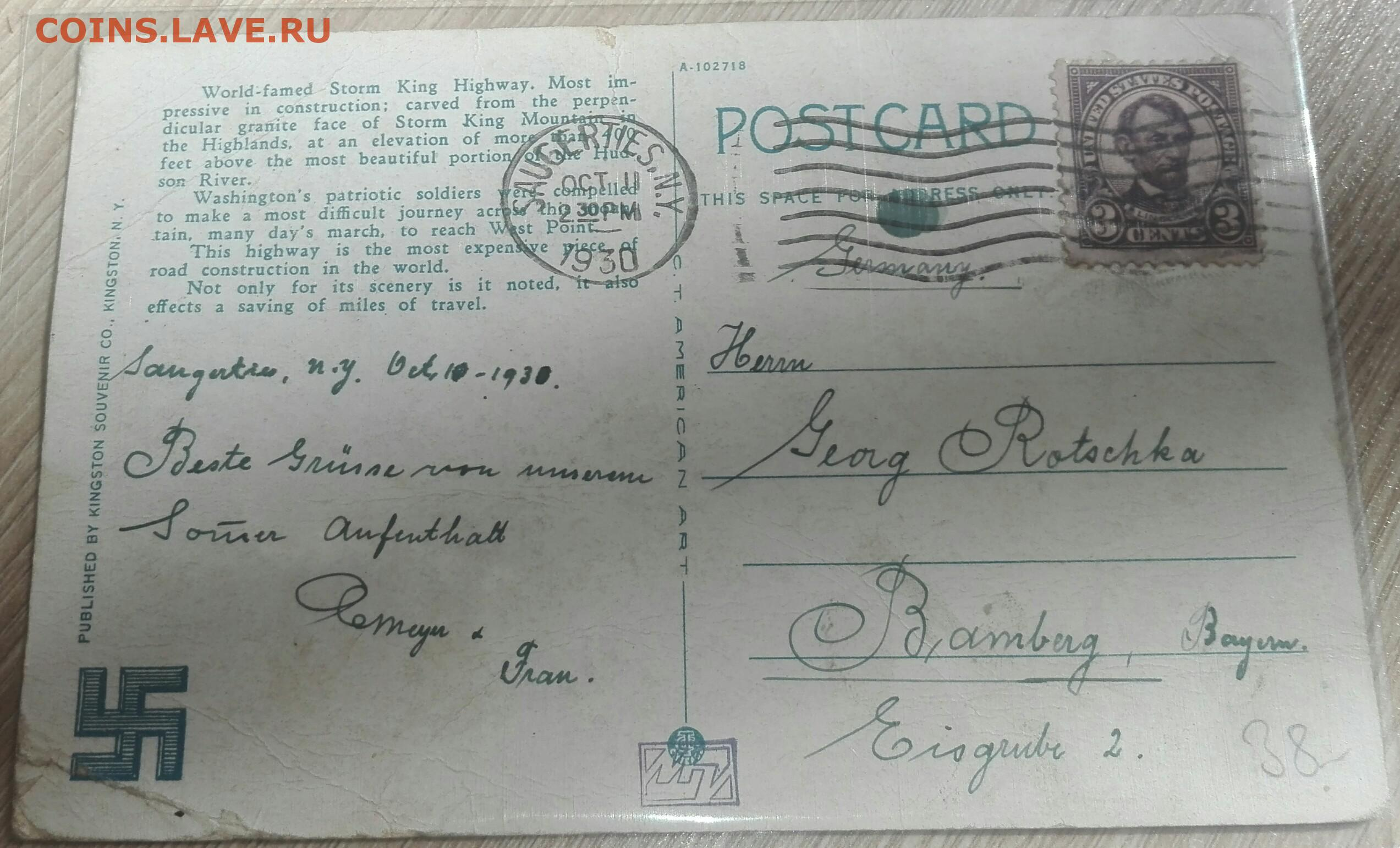 Коллекционирование конвертов 2 копейки 1930 года разновидности