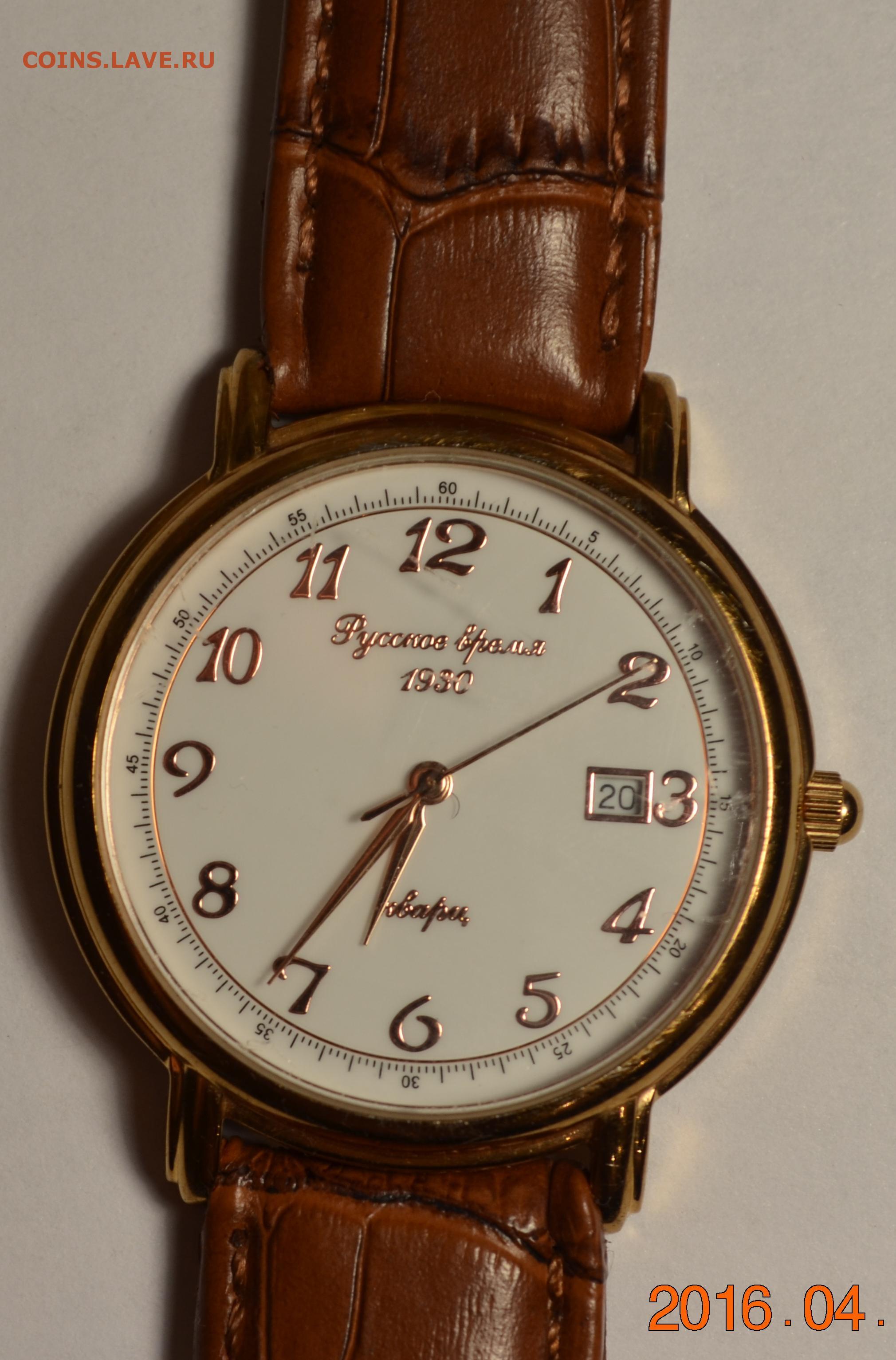 продать часы заря