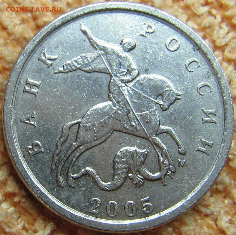 коллекция монет лаврука