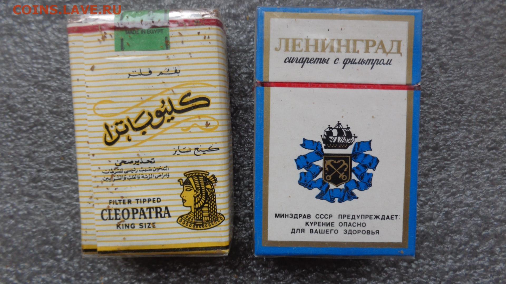 Старые сигареты купить москва табак по оптовым в ценам