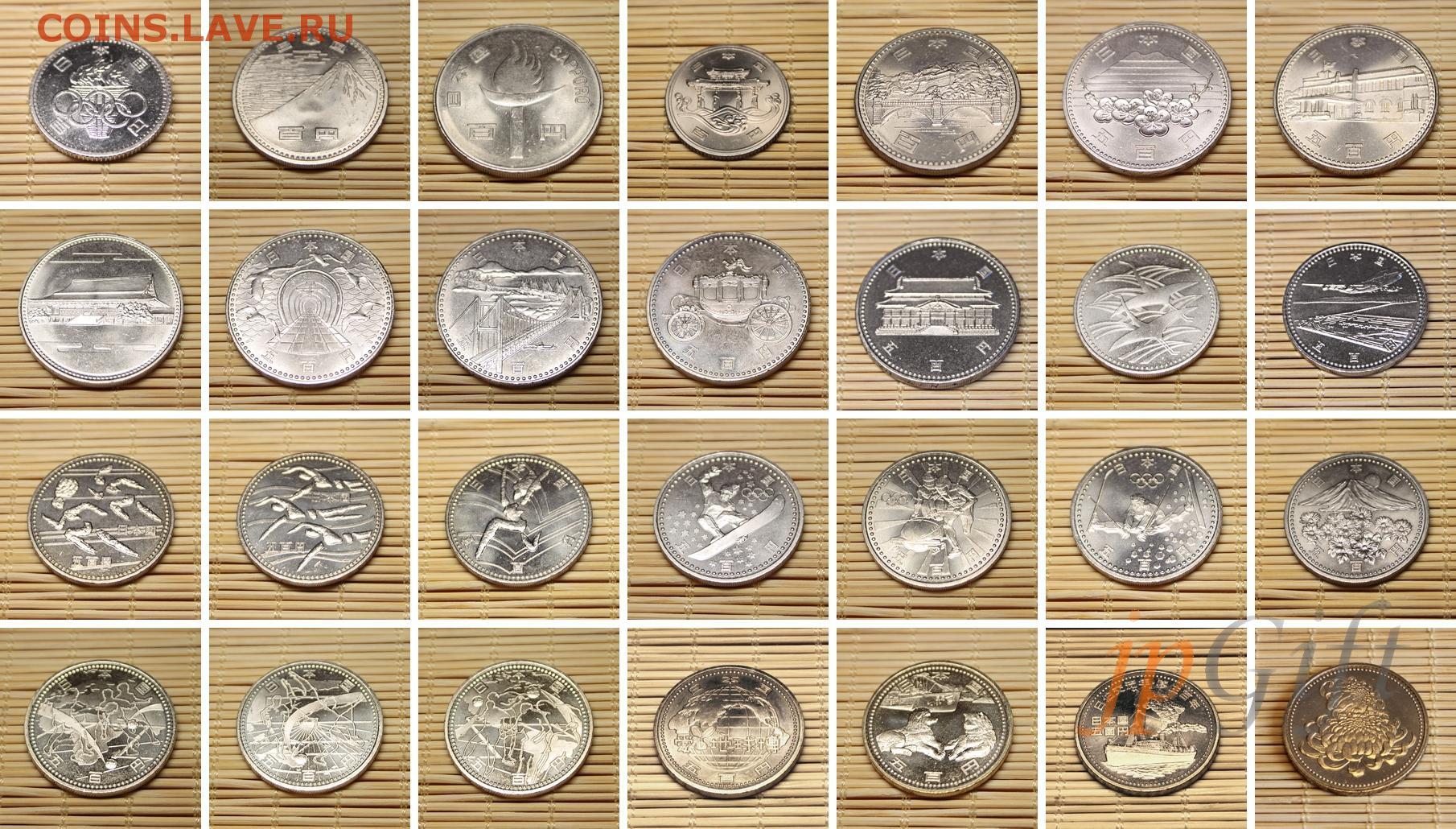 Монеты японии каталог с фото современные гагарин юбилейная монета 10 рублей стоимость