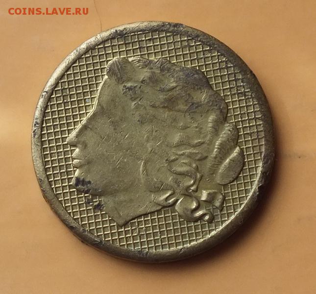 Монета фортуна ссср испания продам старинные деньги
