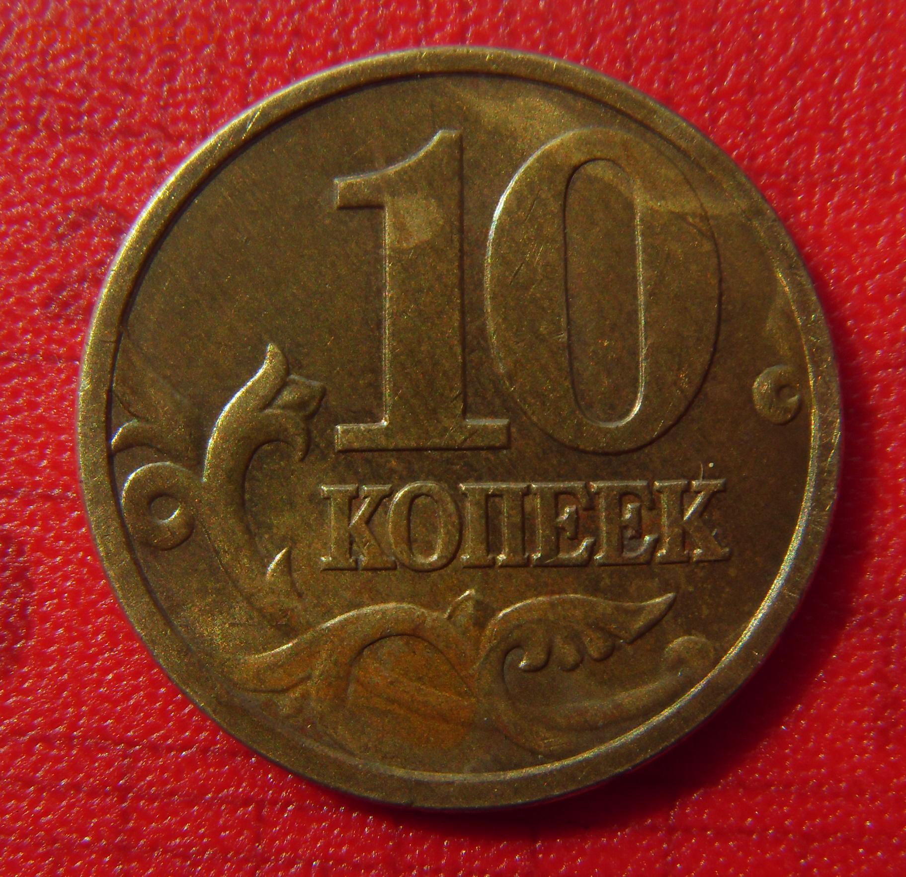 17 Самых редких монет России стоимостью от 30 000 рублей