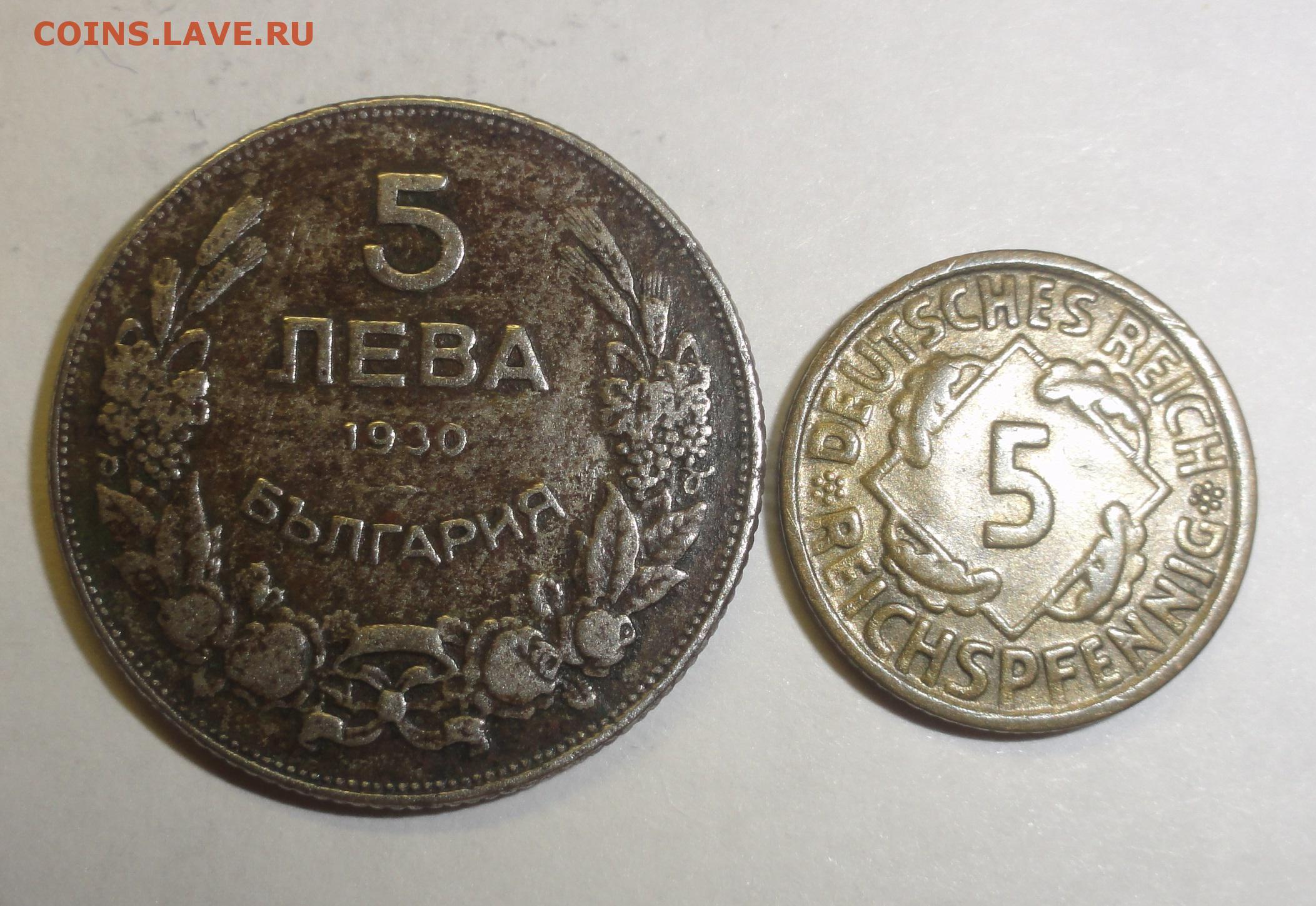 монета ярославль серебро
