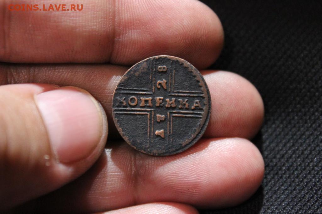 Копейка 1728 года москва крестовик - монеты россии и ссср.
