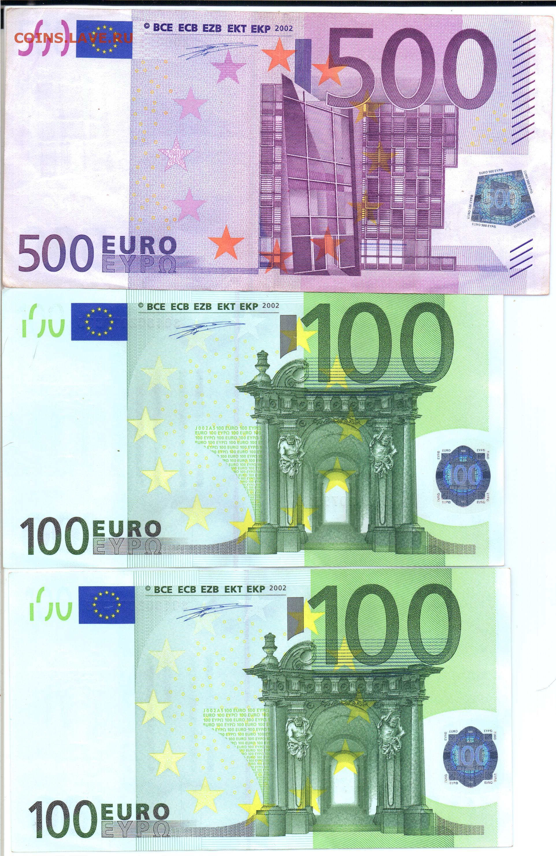 помню наши подпись на 100 евро загрузка карты