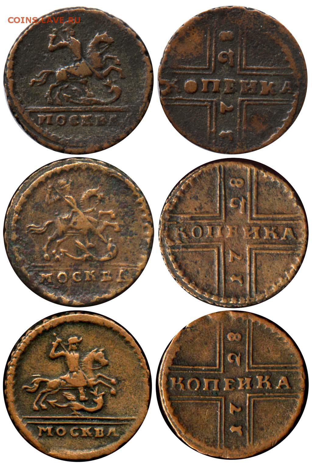 Копейка 1728 г. крестовик в изумительном сохране! - монеты р.