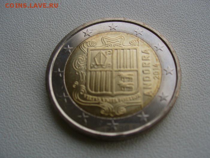 Юбилейный монеты 2 евро где печатают дату выпуска на банкнотах тайланда