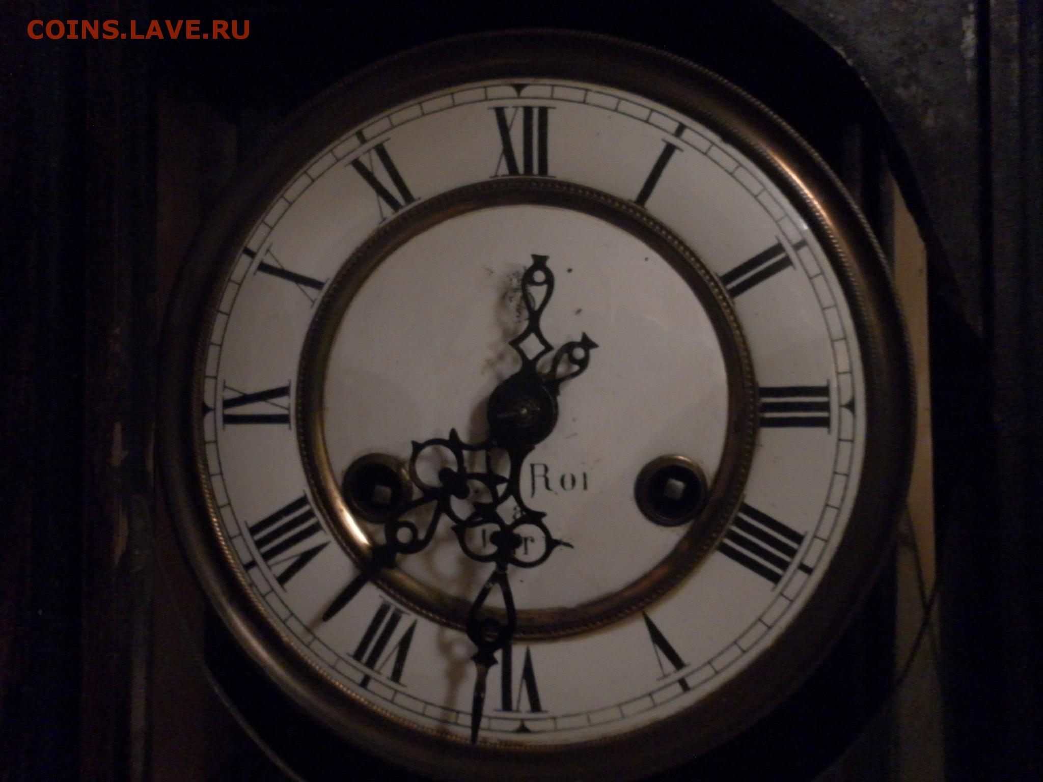 Часы стоимость настенные 18 век в час кострома стоимость няни